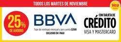 Cupón Supermercados Vea en Luján (Buenos Aires) ( Caduca hoy )