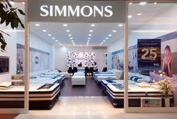 Cupón Simmons en Quilmes ( 5 días más )
