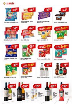 Ofertas de Jugos en Arcoiris Supermercados