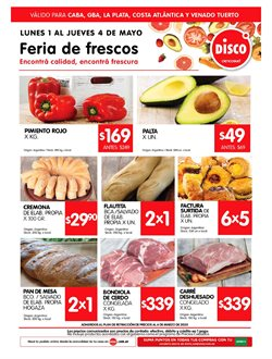 Ofertas de Cartuchera en Disco