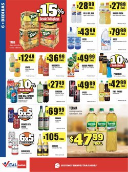 Ofertas de Rio en Supermayorista Vital