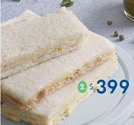Oferta de Sandwiches por