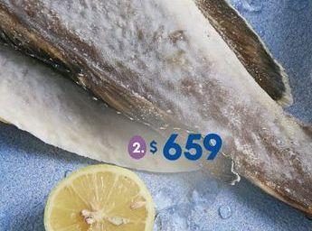 Oferta de Bacalao por $659