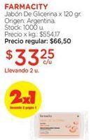 Oferta de Jabón de glicerina por $33,25