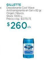 Oferta de Desodorante Gillette por
