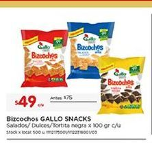 Oferta de Bizcocho Gallo Snacks por $49