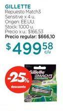 Oferta de Máquina de afeitar Gillette por $499,58