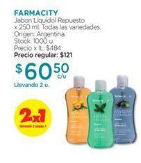 Oferta de Jabón líquido FARMACITY por $60,5