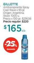 Oferta de Desodorante Gillette por $165