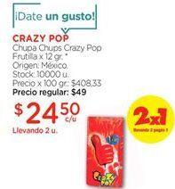 Oferta de Caramelos Crazy Pop por
