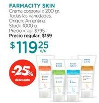 Oferta de Crema corporal FARMACITY SKIN por $119,25