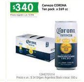Oferta de Cerveza Corona por $340