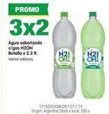 Oferta de Agua con sabor H2oh por