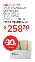 Oferta de Vasos portacepillo de colores Simplicity por $258,3