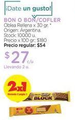 Oferta de Oblea Rellena x 30 gr. por