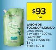 Oferta de Jabón de tocador Carrefour por $93