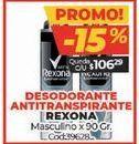 Oferta de Desodorante antitranspirante Rexona por $106