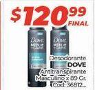 Oferta de Desodorante antitranspirante Dove por $120,99