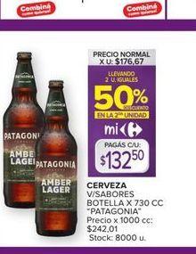 Oferta de Cerveza Patagonia por $132,5