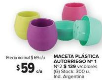 Oferta de Maceta de plástico por $59