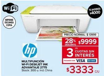 Oferta de Impresora multifunción HP por $9999