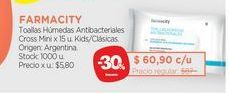 Oferta de Toallas Húmedas Antibacteriales Cross Mini x 15 u. farmacity por $60,9