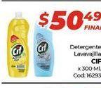Oferta de Detergente lavavajillas Cif x 300ml  por $50,49
