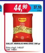 Oferta de Galletas Marolio por $44,9