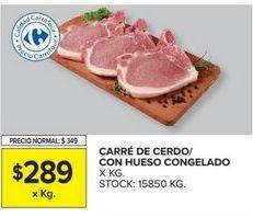Oferta de Carré de cerdo con hueso congelado por $289