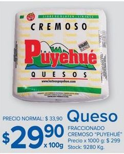 Oferta de Queso cremoso Puyehué por $29,9
