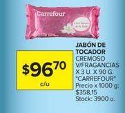 Oferta de Jabón de tocador Carrefour por $96,7