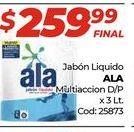 Oferta de Jabón líquido Ala por $259,99