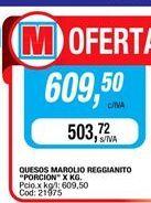 Oferta de Quesos Marolio reggianito  por $609,5