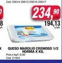 Oferta de Queso Marolio cremoso 1/2horma x kg  por $234,9