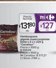 Oferta de Hamburguesa gigante supercongelada bolsa x 2un x 220gr CARREFOUR  por $131,8