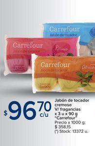 Oferta de Jabón de tocador cremoso v/fragancias x 3un x 90g CARREFOUR  por $96,7