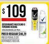 Oferta de Desodorante masculino o femenino Rexona 90grs  por $109