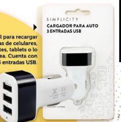 Oferta de Cargador de auto Triple Usb 12V/24V. por $349