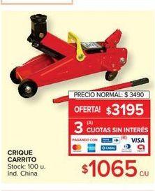 Oferta de Crique carrito  por $1065