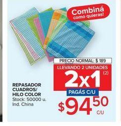Oferta de Repasador cuadros/hilo color  por $94,5
