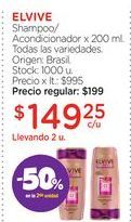 Oferta de ELVIVEShampoo/Acondicionador x 200 ml. por $149,25