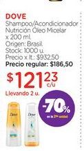 Oferta de DOVEShampoo/Acondicionador Nutrición Óleo Micelar x 200 ml. por $121,23