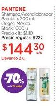 Oferta de PANTENEShampoo/Acondicionador Bambu x 200 ml. por $144,3