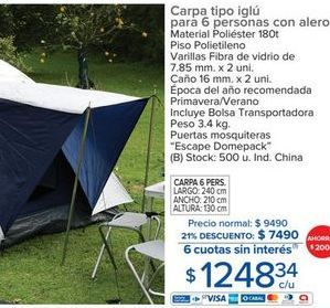 Oferta de Carpa plegable Escape por $7490