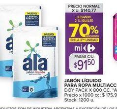 Oferta de Jabón líquido `para ropa multiaccion Ala por $91,5