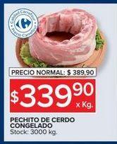 Oferta de Pechito de cerdo congelado  por $339,9