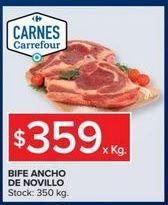 Oferta de Bife ancho de novillo por $359