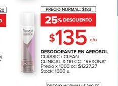 Oferta de Desodorante en aerosol 110cc Rexona por $135