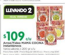 Oferta de Arroz/fideo MAMA COCINA  por $109