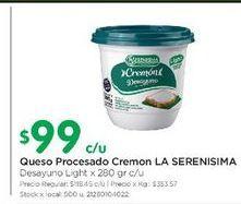 Oferta de Queso procesado cremon  280gr La Serenísima por $99